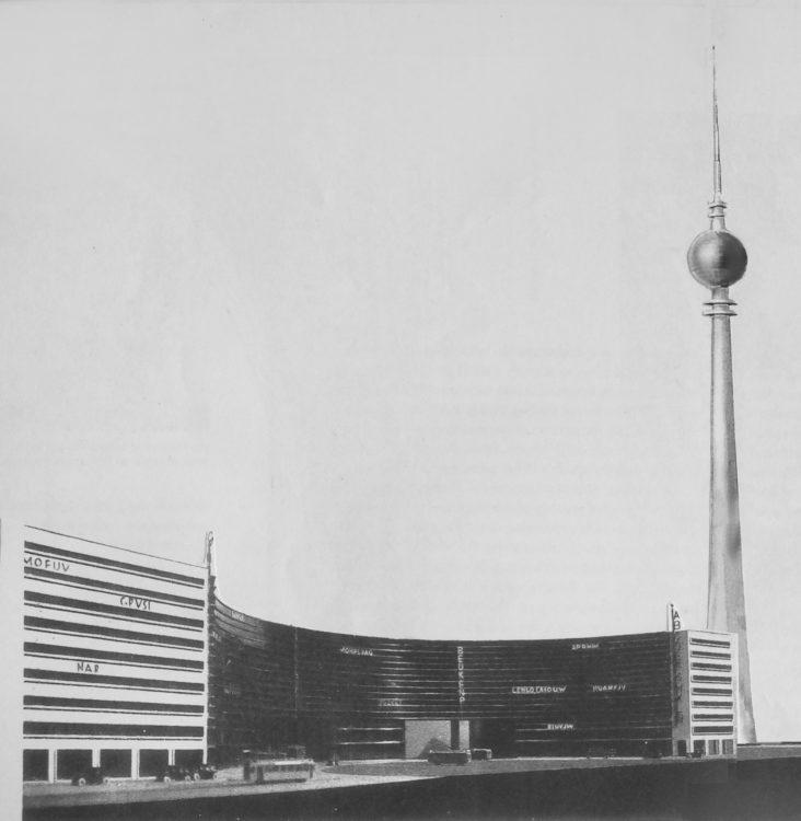 Berlin. Der Fernsehturm als sozialistische Stadtkrone, errichtet direkt am Alexanderplatz. Der Standort des Turmes wird hier Richtung Osten verschoben an den Rand der Frankfurter Allee. Die Durchgestaltung des Baus ist nun feingliedriger. Im Vordergrund die Halbrunde Exedra als östlichen Platzabschloss des Alexanderplatzes nach einem Plan von Peter Behrens.